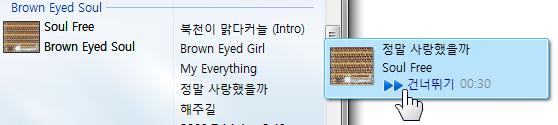 Preview_Songs_in_WMP12_11
