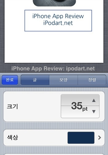아이폰 아이패드 책 ePUB 제작 iBookcreator