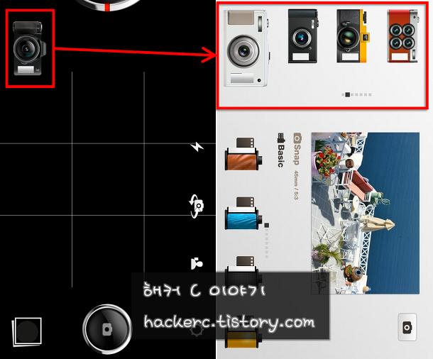 푸딩카메라, 안드로이드 카메라, 안드로이드 카메라 어플, 카메라 어플, 푸딩카메라 어플