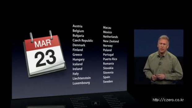 iphone 5 2차 출시국