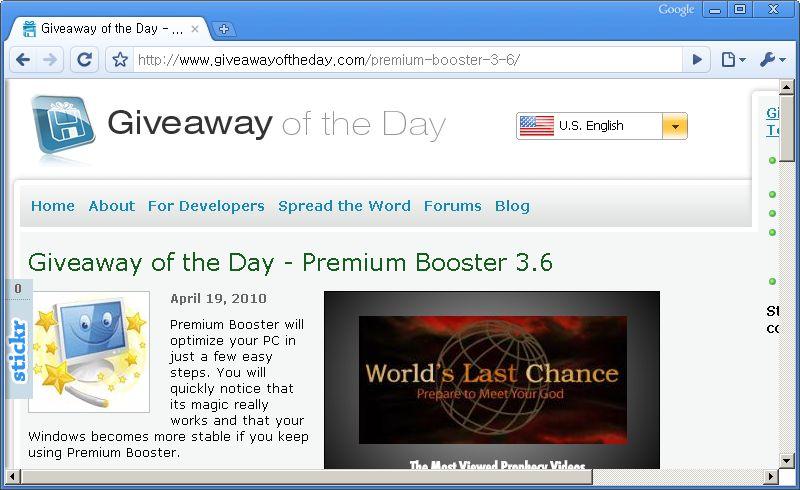 Giveaway of the Day 홈페이지 - 오늘은 Premium Booster 3.6 프로그램이 공짜!