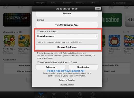 iOS6 애플 앱스토어 사용법