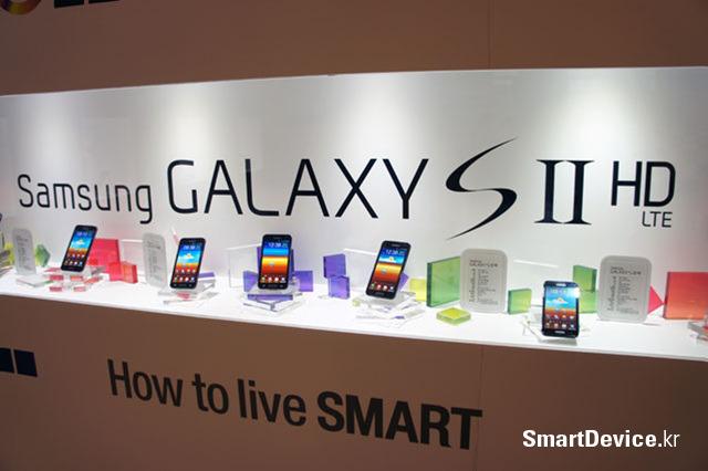 갤럭시S2 LTE 속도, LTE 속도, 갤럭시S2 HD LTE, 갤럭시S2 LTE, 갤럭시S2, 갤럭시S, LTE 스마트폰, 삼성전자, LTE폰