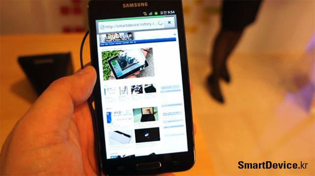 갤럭시S2 HD LTE, 갤럭시S2 LTE, LTE폰, LTE 스마트폰, 갤럭시S2, 갤럭시S, LTE, 4G, 4G LTE