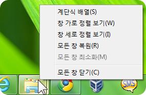 Access_The_Taskbar_With_Keyboard_Shortcuts_04