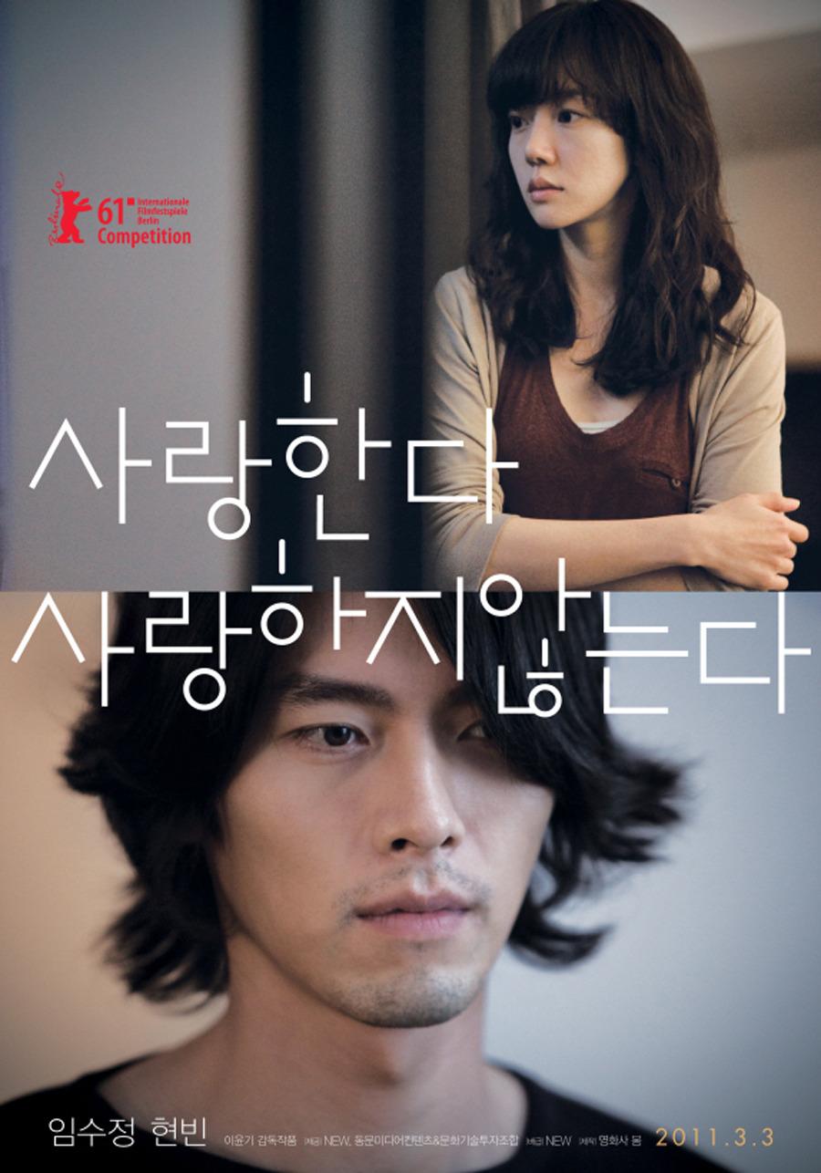 Come Rain Come Shine / Saranghanda, Saranghaji Ahnneunda / 2011 / G�ney Kore / Online Film �zle