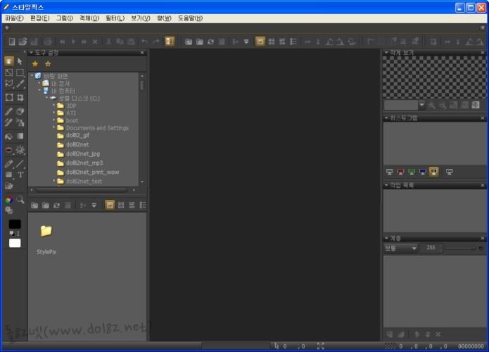 스타일픽스 버전 1.11.0 메인화면