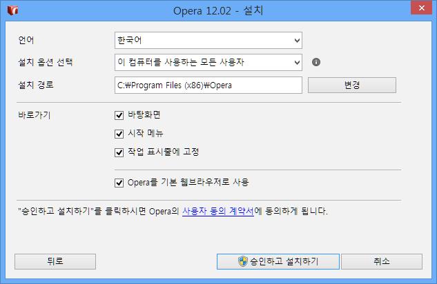 default_browser_war_11