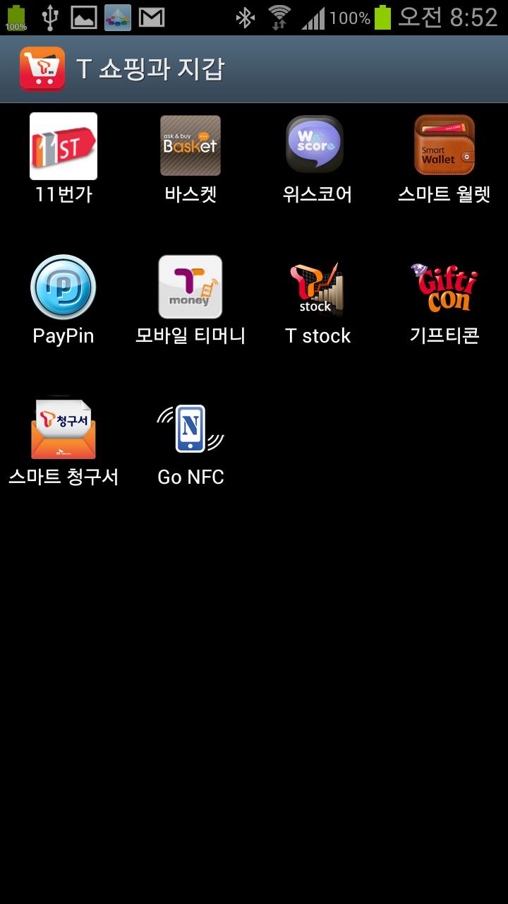 갤럭시S3 리뷰, 갤럭시S3 사용기, Galaxy S3, Galaxy SIII, GalaxyS3, GT-I9300, SHW-M440S, 루머, 사용기, 후기, Review, 갤3, 갤쓰리, 다이렉트 콜, 무선 충전기, 무선충전기, 무선충전, C펜, 3G, 4G, 콰드코어, 엑시노스 4412, 속도, 화면, 디스플레이, 3D게임, 갤럭시S3 무선충전, S빔, 갤럭시S3 게임, 올쉐어플레이, 올쉐어케스트, 유투브, 탁상시계, 라이트, 발열, 갤럭시S3 발열, 비교, 평가, 페블블루, 화이트, IT, 카메라, 기능, 연사, 연속촬영, 디자인, 디테일샷,갤럭시S3 리뷰 가장 자세한 사용기 후기 GT-I9300 SHW-M440S GALAXY S III 페블 블루  그동안 루머도 많았고 기대도 많았던 삼성의 새로운 스마트폰이 런던에서 먼저 공개된 이후에 유투브 등에 갤럭시S3 리뷰가 많이 올라왔죠. 저 역시도 한참 살펴보았는데요. 이제는 저도 갤럭시S3 후기를 공개해 봅니다. 아마 국내에 있는 내용중에는 가장 자세한 내용이 될듯 싶은데요. 실망하지 않도록 가능한 자세히 설명해보도록 하겠습니다. 동영상으로 갤럭시S3 사용하는 모습도 많이 담았으니 꼭 보시구요.  갤럭시S3는 3G 버전으로 SKT가 가장 먼저 출시를 했습니다. 많은 해외 리뷰에서도 나온 내용이지만 콰드코어 1.4Ghz 엑시노스 4412를 사용하면서 성능이 상당히 높아졌습니다. 벤치점수에서는 같은 시기에 나온 스마트폰보다 1.5배 이상 높은 점수가 나오기도 했는데요. 물론 벤치항목마다 변차는 있었지만요. 전체적인 성능이 올라간것은 틀림없습니다.  사용자 중심의 인터페이스를 강조를 했는데요. 이런 내용으로 좀 재미있고 특이한 기능들이 많이 추가가 되었습니다. 사용자의 눈을 바라볼때에만 화면을 켜고 있는 기능인 스마트 화면 유지(Smart Stay)는 동영상을 많이 보는 분들에게 괜찮은 기능일듯 합니다. 물론 손에 들고 보는 분들에게 해당할듯 한데요. 화면을 보고 있지 않으면 화면을 꺼버려서 절전을 하게 됩니다. 저는 처음에 전면카메라가 그 역할을 하는것으로 생각했지만 전면카메라가 아닌 안쪽에 다른 센서가 그 역할을 하더군요.  다이렉트 콜 기능 (Direct Call) 기능은 문자를 확인 하다가 전화를 바로 걸어야 할 경우에 쓸만한 기능 입니다. 사용자에 따라서 이것이 편할 수 도 필요하지 않을 수 도 있지만 한번 써보면 편하긴 합니다. 다이렉트 콜은 움직임이 있고 귀에 가져가서 빛이 없어지는 상태가 동시에 적용되어야만 작동을 합니다.  스마트 알림 기능을 가지고 있어서 부재중 전화, 문자, 알람등이 왔을 때 스마트폰을 들때 진동으로 이를 알려줍니다. 그런데 진동이 약간은 약한 느낌은 있긴 하더군요.  제로셔터랙을 지원하여 상당히 빠른 속도로 카메라 촬영이 가능 합니다. 누르면 거의 바로 찍혀 있는 상태가 됩니다. 화질도 상당히 좋아졌습니다. 너무 깨끗하고 선명한 화면에 한번 놀랬습니다. 카메라 기능 부분은 화소가 늘어나진 않았지만 그전보다 훨씬 깨끗하고 선명한 사진을 확인할 수 있습니다. 20장을 연속해서 촬영하는 모드에서는 상당히 빠른 속도로 20장을 찍을 수 있습니다. 그리고 그 20장을 상당히 빠른 시간내에 처리하고 다시 20장을 찍을 수 있는 상태를 만듭니다. 실제 테스트시에는 1분안에 수백장은 찍을 수 있더군요.
