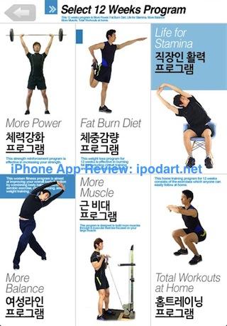 FitnessCoach