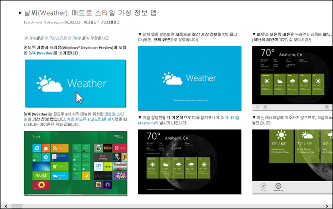 windows8_dev_test129