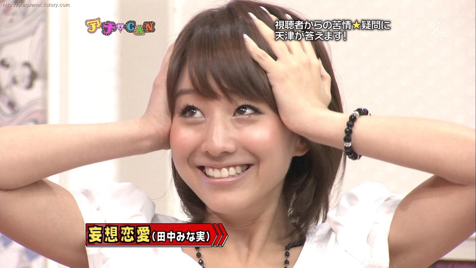 Tanaka Minami 다양한 프로그램 속 일본여자 아나운서 다나카 미나미(Tanaka Minami) 모습을 만나보세요.