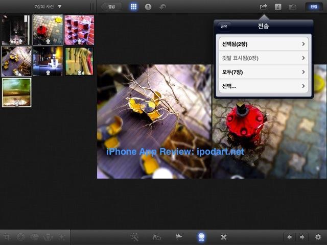 아이폰 아이패드 사진 편집 공유 일기 아이포토 iphoto