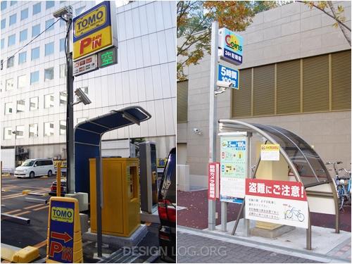 일본의 자판기 문화