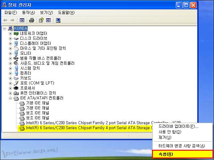 장치관리자-IDE ATA/ATAPI 컨트롤러