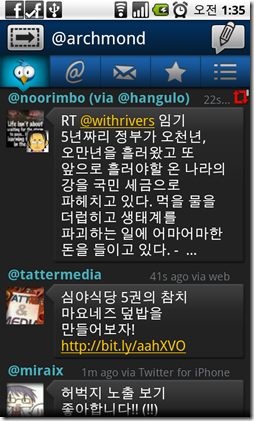 tweetcaster_2