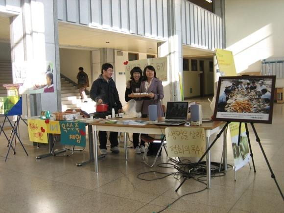 한국외국어대학교 캠페인 부스