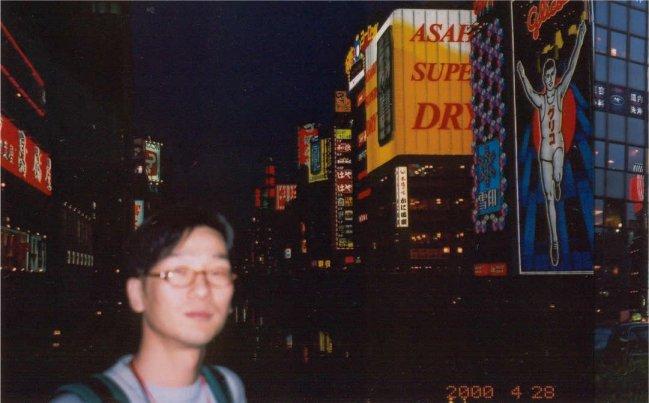 p06.jp