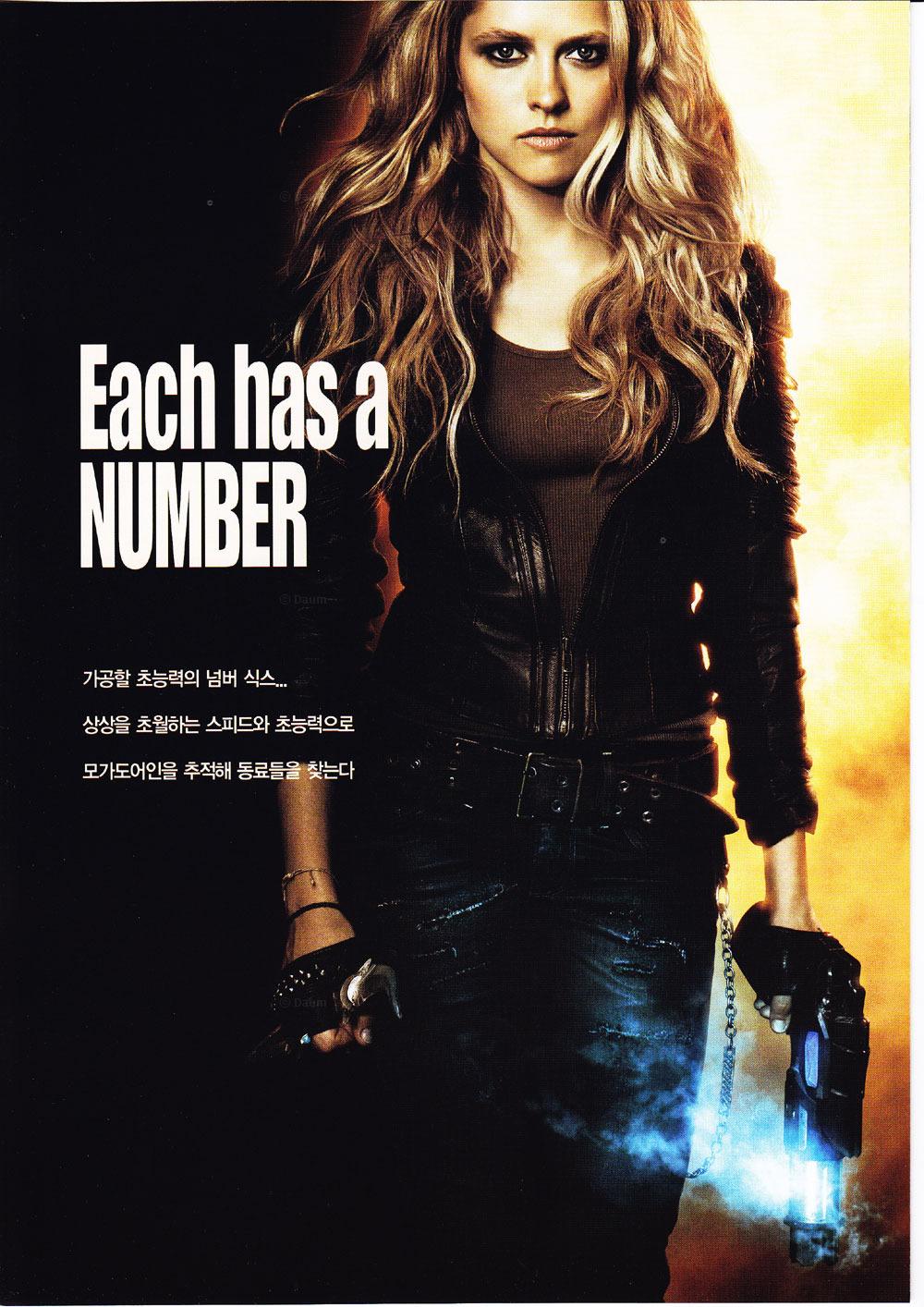 뮤비파일 :: 아이엠 넘버포 I Am Number Four, 2011 의외로 재밋는 영화 다시보기 I Am Number Four Movie Six