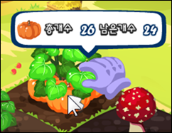 gogo_farm_facebook_social_game_33