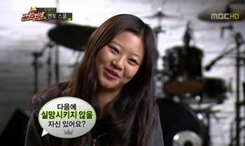 '위대한 탄생' 김윤아의 철없는 제자, 안아리