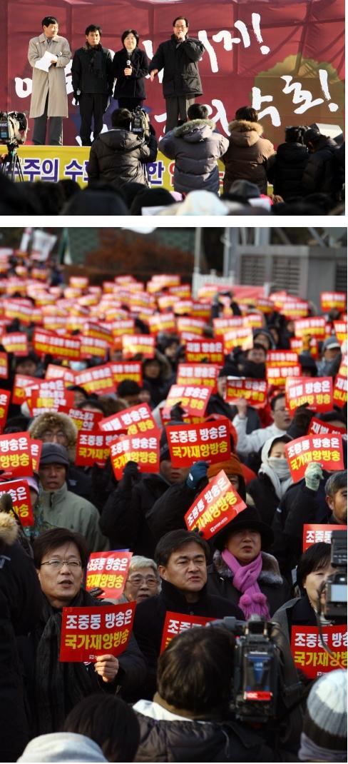 전국언론노동조합 http://media.nodong.org/