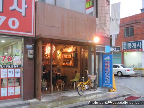 [잠실] 솜씨있는 바리스타의 골목 어귀 커피집 _ 바이림(By Lim)