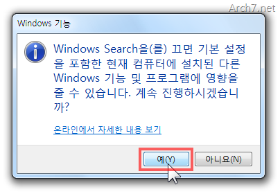 how_to_disable_search_08