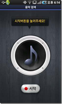 daum_app_4