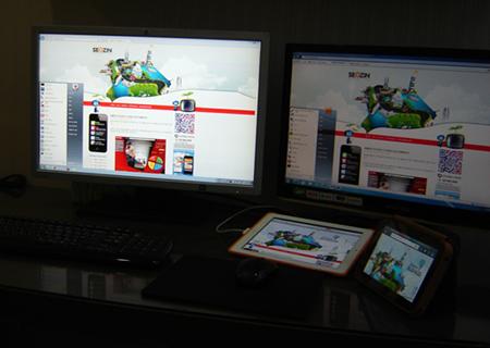 듀얼모니터, 비트맵, 스마트폰, 아이패드, 아이폰, 와이브로, 우분투, 원격 제어, 원격데스크톱연결, 클라우드 서비스, 클라우드 컴퓨팅, 클라우드컴퓨팅
