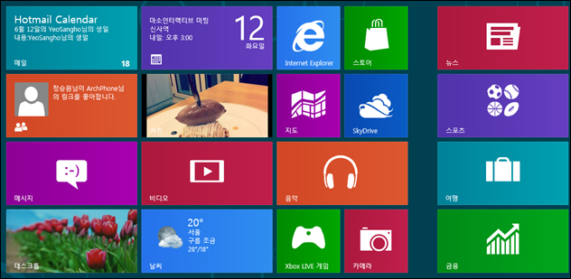 Win8_RP_review_03