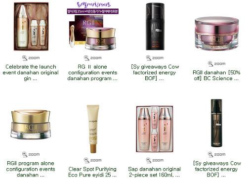 korean cosmetics wholesale, somang, danahan, RGⅡ, RG2, BB, Eye cream, essence, skin care