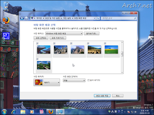 win7_rc_kr_9