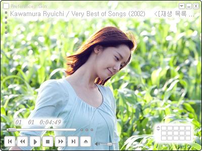[C1008] PictureFrame Skin - YoonA innisfree 2