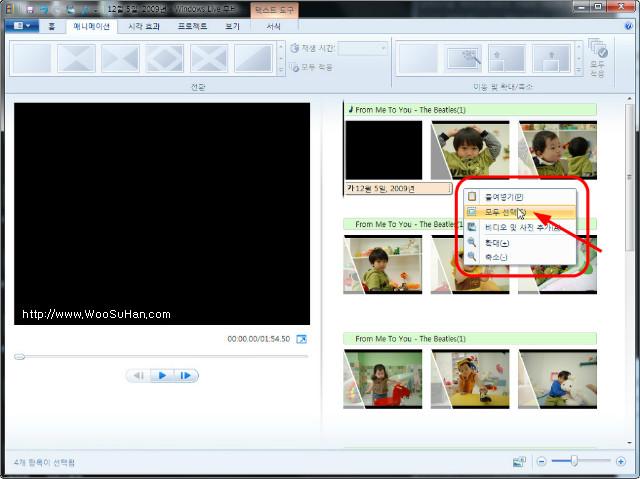 무비 메이커 강좌 #1 간단한 동영상 만들기