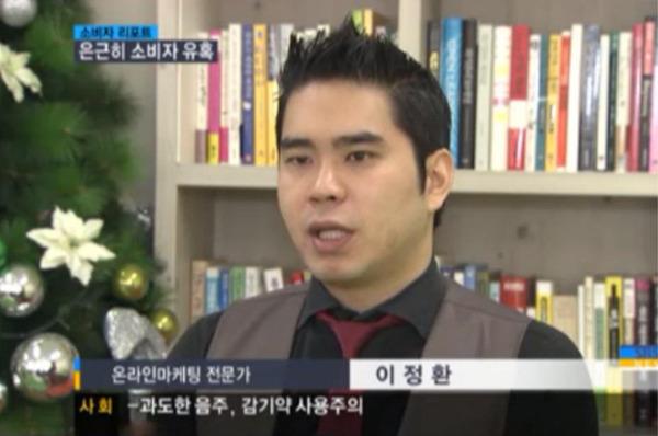 SBS 8시뉴스 방송화면 중