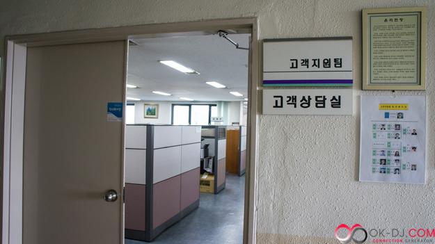 한국지역난방공사 고양지사 고객상담실