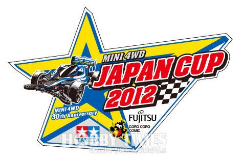 일본타미야, 미니 사륜구동 재팬컵 2012 전국 12곳에서 개최