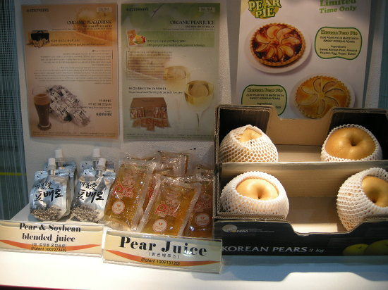 Food Week 2012, Korean international food & food tech expo(COEX) - 06