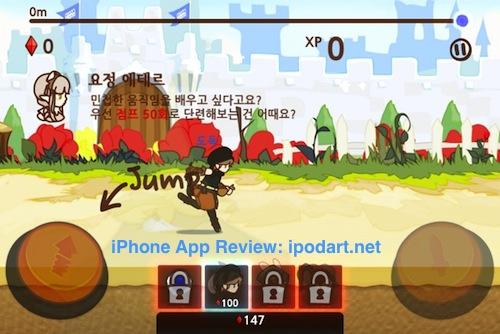아이폰 아이패드 공용 게임 FANTASYxRUNNERS
