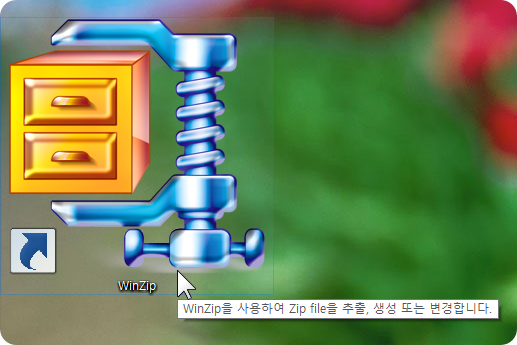 WinZip_16_5_for_Win8_20