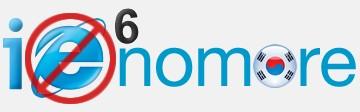 IE6 no more