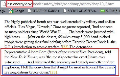 미국,한국전때 핵물질로 한국에 비인간지대설치-영구분리 검토 : FBI비밀문서,하마트면 최신 핵무기 시험장될뻔