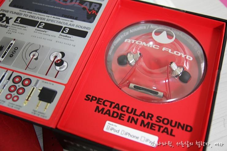아토믹 플로이드, 아토믹 플로이드 하이데프드럼, 명품 이어폰, 극동음향, 아이폰 이어폰 추천, 이어폰 추천, 하이데프드럼,