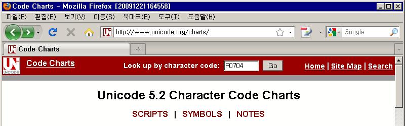 존재하지 않으리라 여겨지는 코드 번호를 입력하고 [Go]를 클릭!