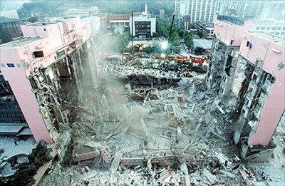 대구지하철 가스폭발