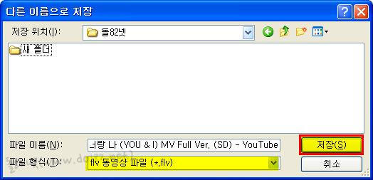 씨브라우저 동영상 저장