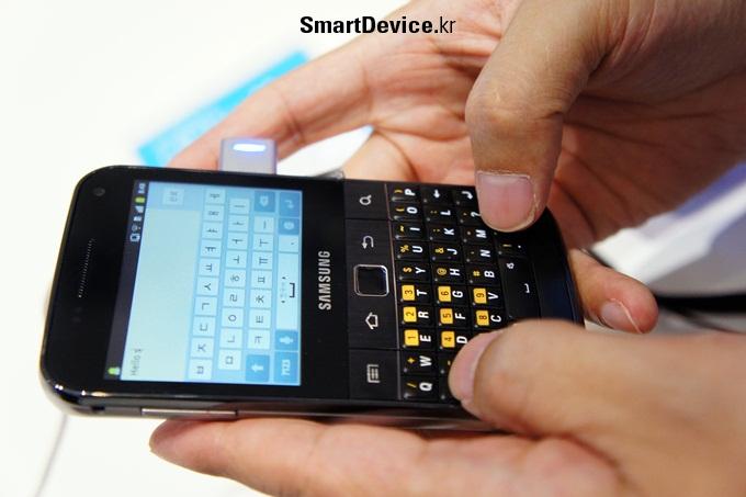 IFA 2011, 갤럭시 M 프로, 갤럭시 Y 프로, 갤럭시 쿼티폰, 쿼티폰, 쿼티 키패드, 삼성 스마트폰, 스마트폰, 안드로이드폰