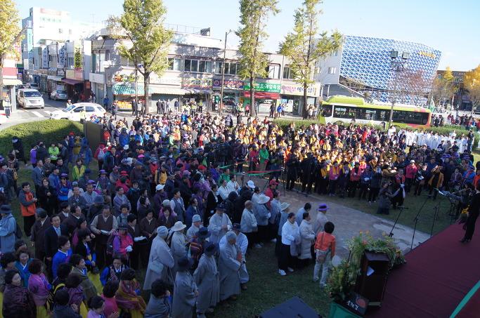 세계순례대회 개막식 풍경