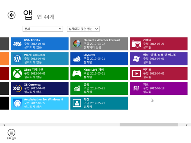 Win8_RP_review_229